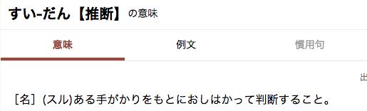 スクリーンショット(2018-04-20 16.55.39)