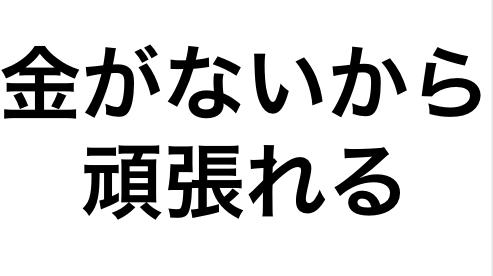 スクリーンショット(2018-04-28 16.34.55)